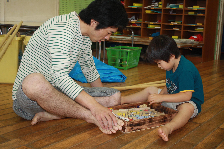美心幼愛園 | 熊本市西区中島町の認可保育所,先生との遊び