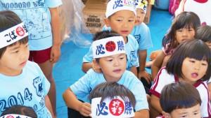 美心幼愛園 | 熊本市西区中島町の認可保育所,運動会