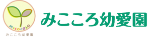 美心幼愛園 | 熊本市西区中島町の認可保育所,旧園ロゴ