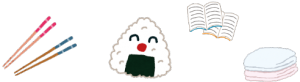 美心幼愛園,募集イラスト,美心幼愛園 | 熊本市西区中島町の認可保育所