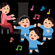 美心幼愛園 | 熊本市西区中島町の認可保育所